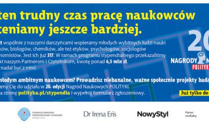 20. edycja Nagród Naukowych POLITYKI – zgłoszenia już tylko do 14 czerwca